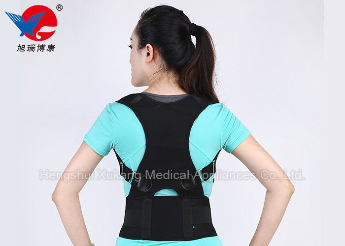 Washable Clavicle Posture Support Relieve Body Fatigue Prevent Spine Deformation