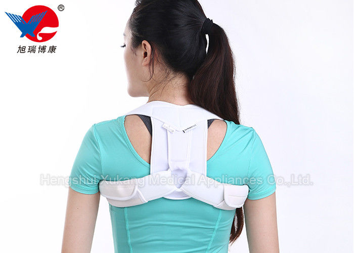 Moisture Absorption Medical Posture Corrector With Streamlined Fashion Appearance